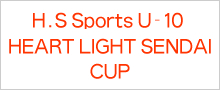 H.S Sports U-10 HEART LIGHT SENDAI CUP